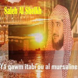Yâ qawm itabi'ou al mursaline (Quran)