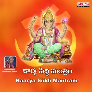 Kaarya Siddi Mantram