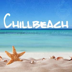 Chillbeach (Luxury Chill Lounge del Mar)