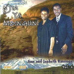 KMC Collection, Vol. 4: Njia Ya Mbinguni