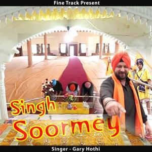 Singh Soormey