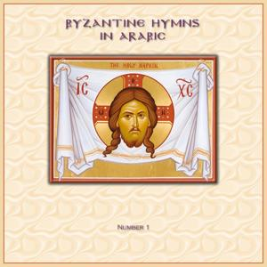 Byzantine Hymns in Arabic