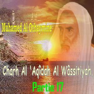 Charh Al 'Aqîdah Al Wâssitiyah, Partie 17 (Quran)