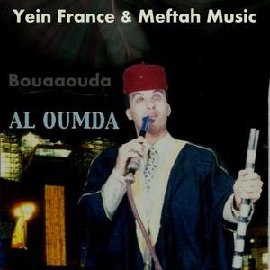 Al Oumda