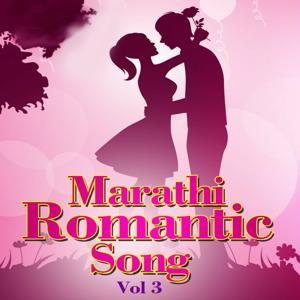 Marathi Romantic Song, Vol. 3