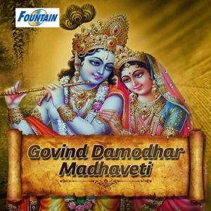 Govind Damodhar Madhaveti