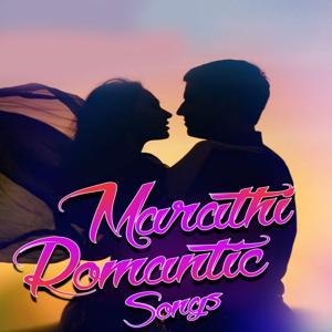 Marathi Romantic Songs