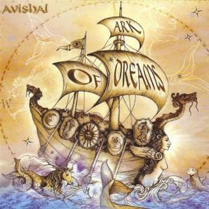 Ark of Dreams