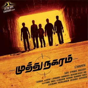 Muthu Nagaram (Original Motion Picture Soundtrack)