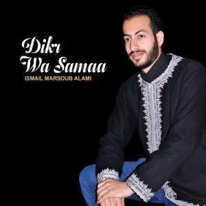 Dikr Wa Samaa (Quran)