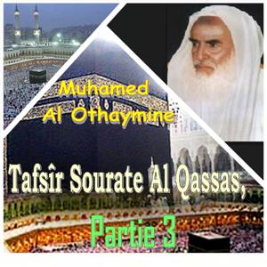 Tafsîr Sourate Al Qassas, Partie 3 (Quran)