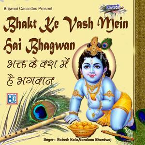 Bhakt Ke Vash Mein Hai Bhagwan