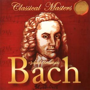 Bach: Brandenburg Concertos Nos. 1 - 4, BWV 1046 - 1049
