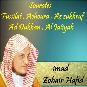 Sourates Fussilat , Achoura , Az zukhruf , Ad Dukhan , Al Jatiyah (Quran)