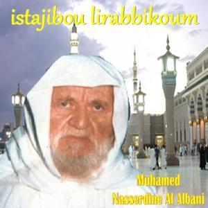 istajibou lirabbikoum (Quran)