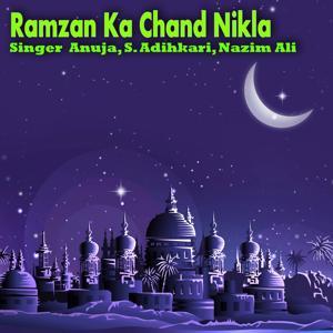 Ramzan Ka Chand Nikla