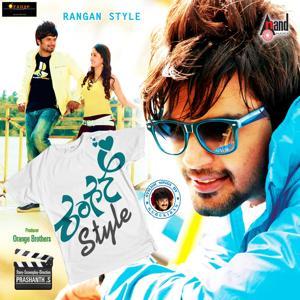 Rangan Style (Original Motion Picture Soundtrack)