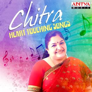 Chitra Heart Touching Songs