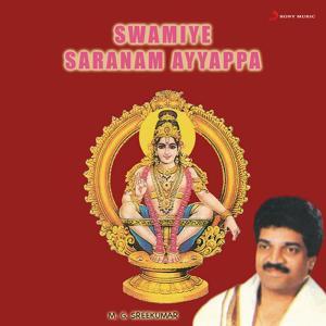 Swamiye Saranamayyappa