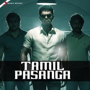 Tamil Pasanga