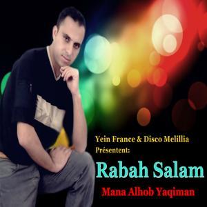 Mana Alhob Yaqiman