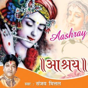 Aashray