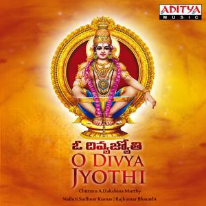 O Divya Jyothi