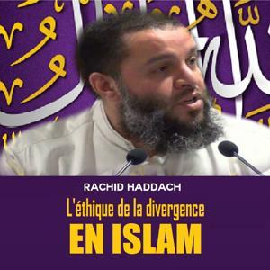 L'éthique de la divergence en islam (Quran)