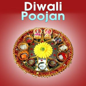 Diwali Poojan Songs