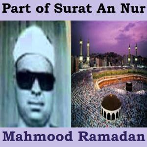 Part of Surat An Nur (Quran)