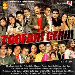 Toofani Gerhi