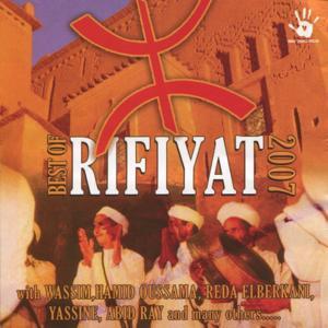 Best of Rifiyat 2007