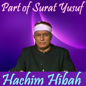 Part of Surat Yusuf (Quran)