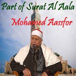 Part of Surat Al Aala (Quran)