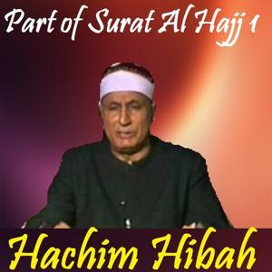 Part of Surat Al Hajj 1 (Quran)