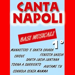 Canta Napoli, Vol. 1 (Basi musicali)