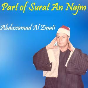 Part of Surat An Najm (Quran)