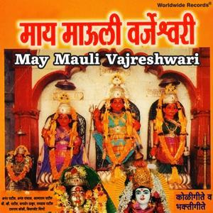 May Mauli Vajreshwari