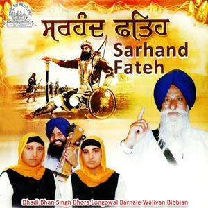 Sarhand Fateh