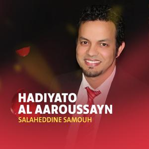 Hadiyato Al Aaroussayn (Quran)