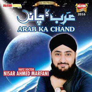 Arab Ka Chand