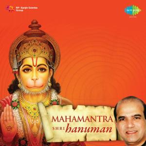 Shri Hanuman Mahamantra