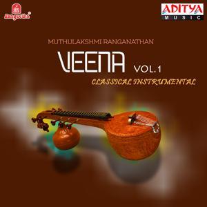 Veena: Muthulakshmi Ranganathan, Vol. 1