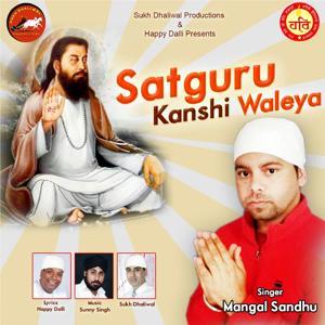 Satguru Kanshi Waleya