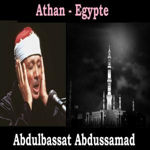 Athan - Egypte (Quran)