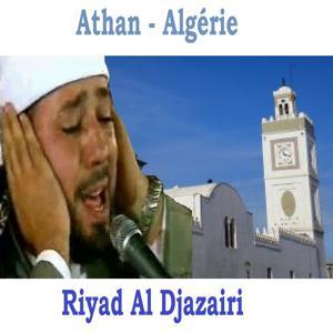 Athan - Algérie (Quran)