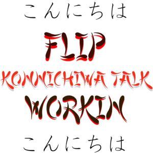 Konnichiwa Talk