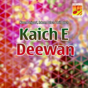 Kaich-e-Deewan