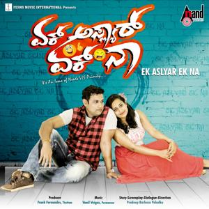 Ek Aslyar Ek Na (Original Motion Picture Soundtrack)
