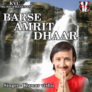 Barse Amrit Dhaar